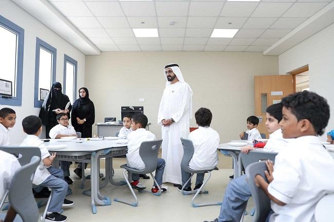 Dubai Modern Education School